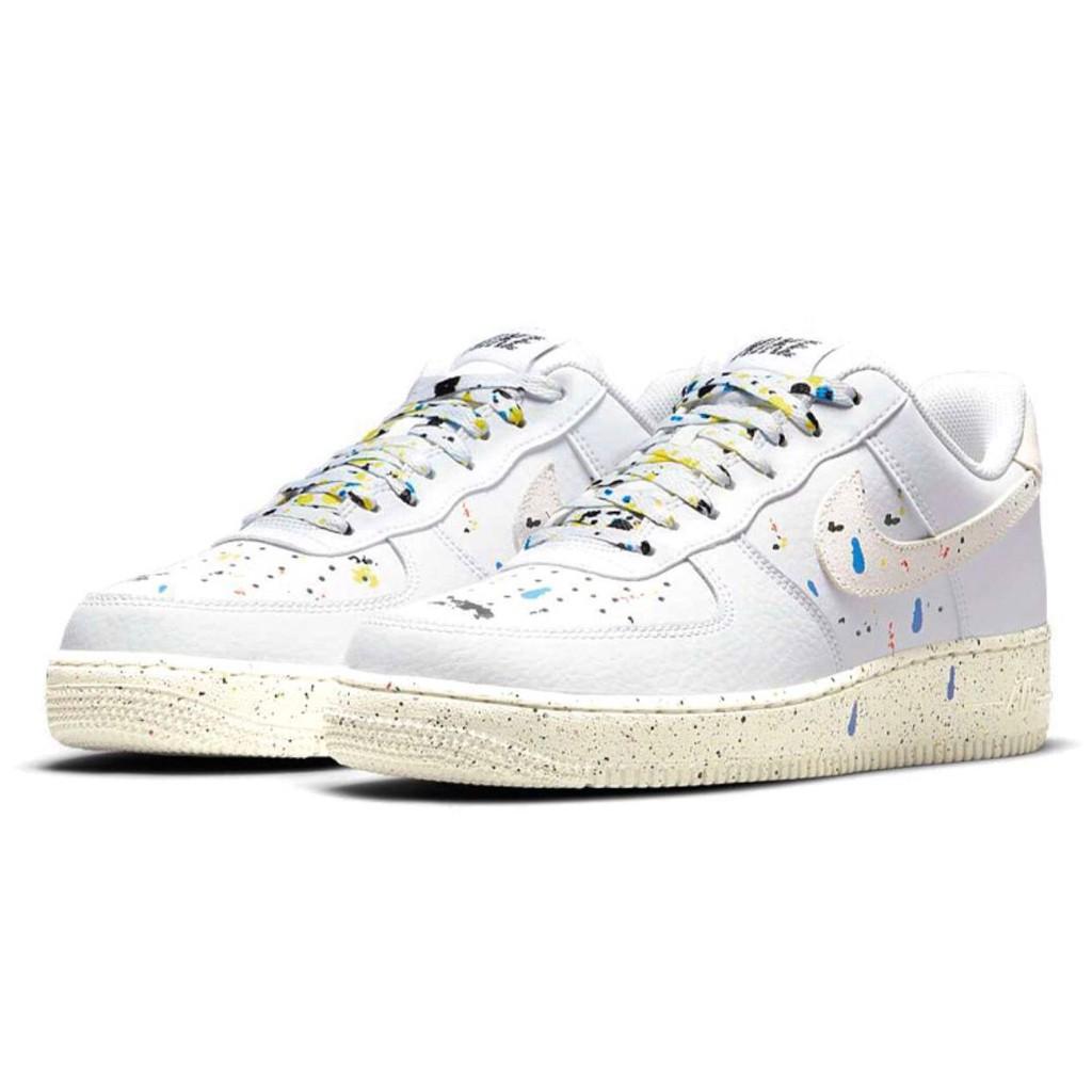 "Nike Air Force 1 LV8 ""Paint Apltter 白 多彩潑墨 CZ0339-100 現貨"
