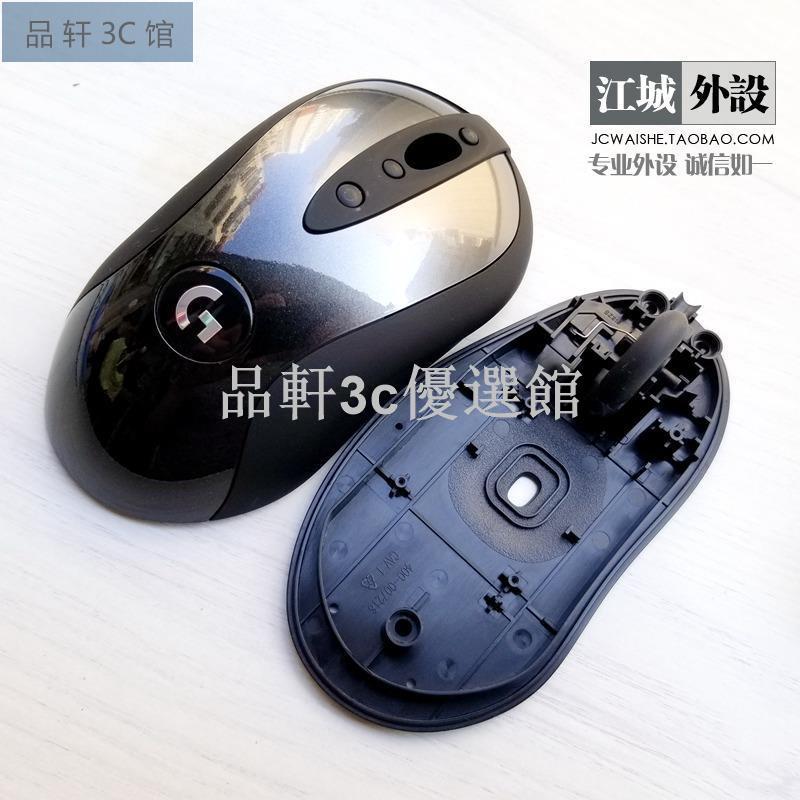 【精選】羅技 原裝 羅技外設 羅技mx518有線鼠標復刻版外殼通用g400/g400s含滾輪腳貼主板