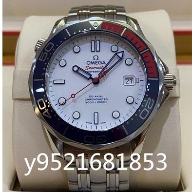 二手正品 OMEGA 歐米茄 007 龐德中校 海馬 300  Seamster  男士腕錶