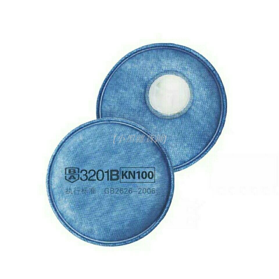 小黑防飛沫濾棉3M口罩濾棉多層防飛沫過濾棉寶順安KN100過濾棉型號3201B肺的保護著灰塵的克星超長的使用壽命