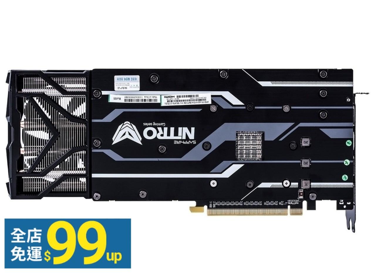 【優質現貨】藍寶石華碩迪蘭Vega64 8G VEGA56顯卡 GTX1070TI 1080 RX5700XT