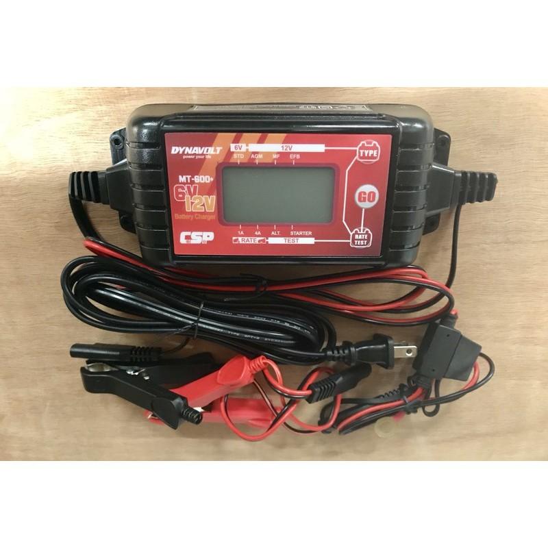 20年 現貨 全新 台灣制 免運 MT-600+  MT1500 MD-1206  MT1200 RS-1206 充電器