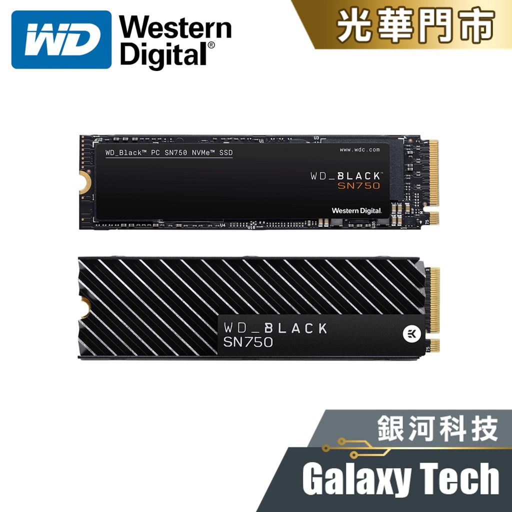 WD 黑標 SN750 250GB 500GB 1TB NVMe PCIe SSD固態硬碟 全新公司貨 附發票