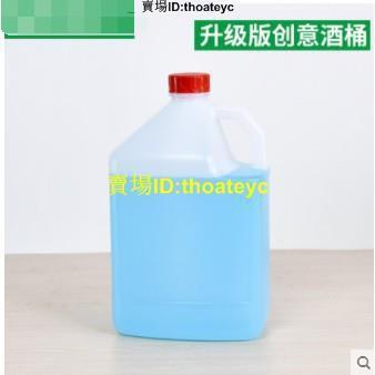熱銷#食品級塑膠酒桶食用油桶塑膠壺方形桶方桶塑膠桶5L升5KG公斤