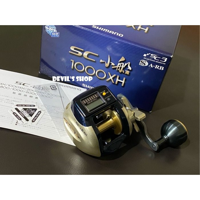 SHIMANO SC 小船 1000XH  太陽能液晶碼表捲線器 野釣龍蝦 船釣白帶必備 特價5860
