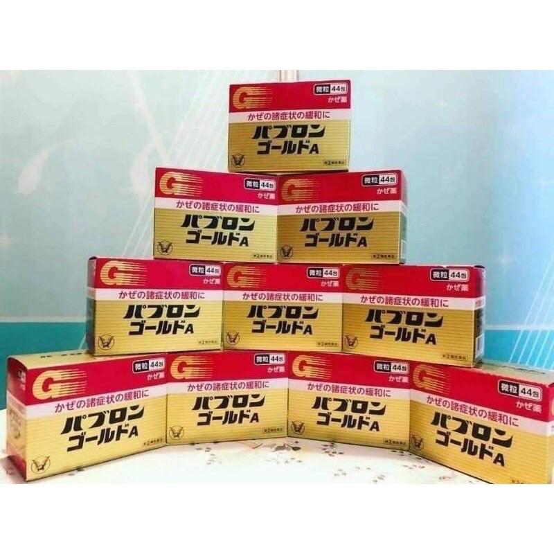 日本代購-境內微粒44包  大正綜合感冒