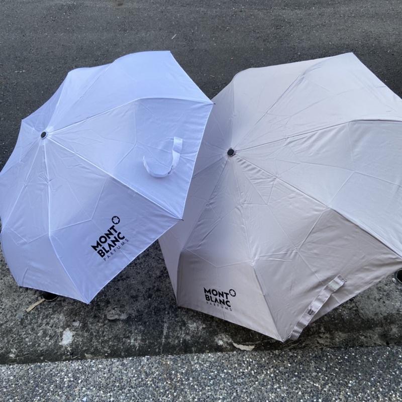 [Banana Store] 現貨 MONTBLANC萬寶龍 摺疊自動傘 100cm 萬寶龍傘 雨傘 折疊傘