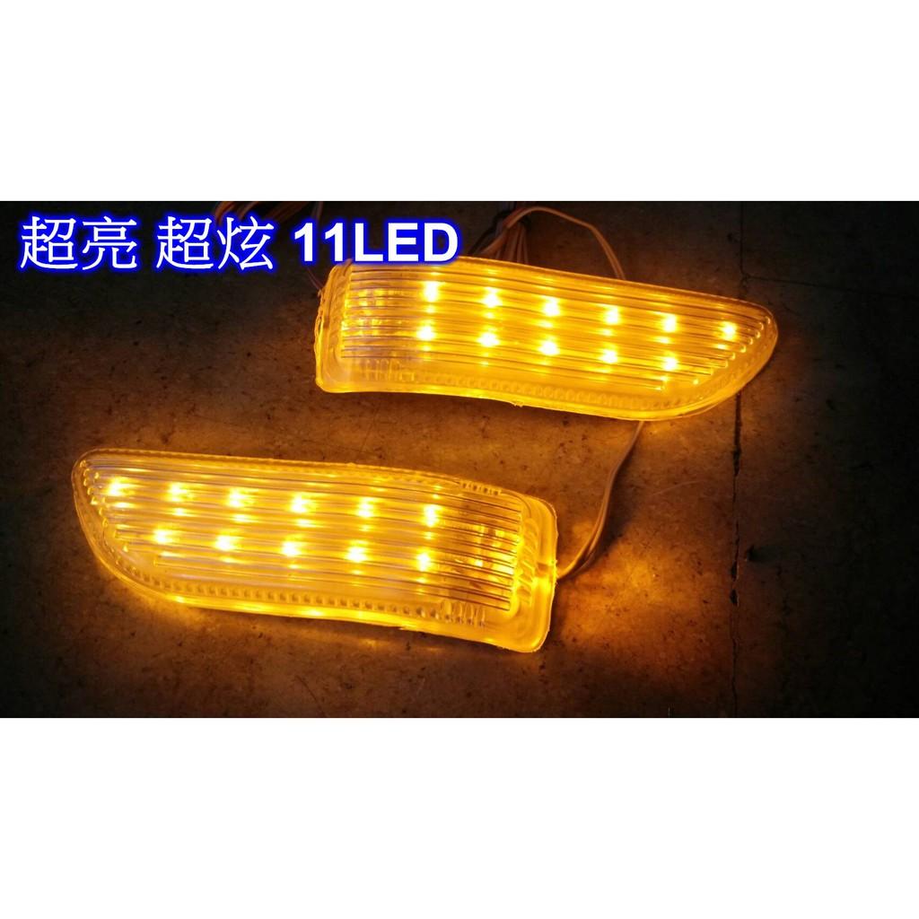 [[瘋馬車鋪]] 高亮度 通用型軟式LED後視鏡方向燈(黃光) ~ 軟質可彎 適合大部分車款 耐高溫 防水