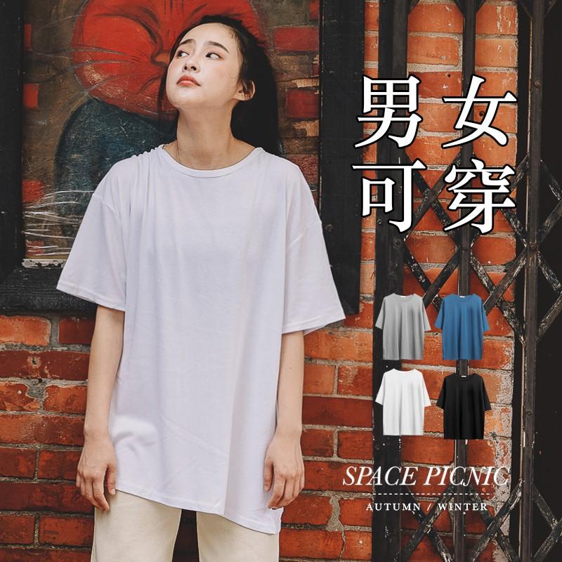 Space Picnic 自設款-寬鬆圓領短袖上衣(現貨)【C20091015】