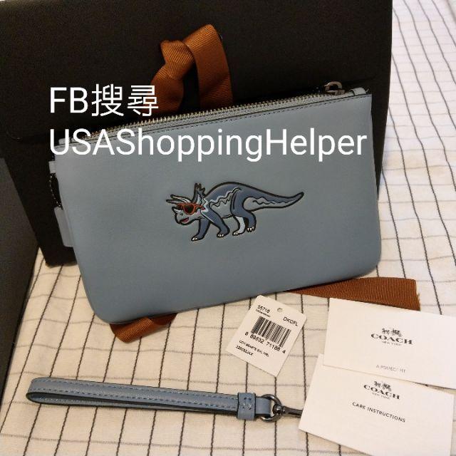 美國購入正品 現貨 Coach 藍色 恐龍 三角龍 手拿包 零錢包 大手拿 手機包 手腕包