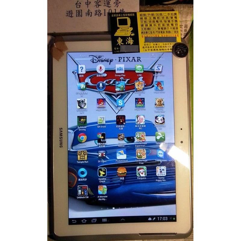 三星 Samsung GALAXY Note 10.1 N8000 N8010 面板維修觸控破裂 更換