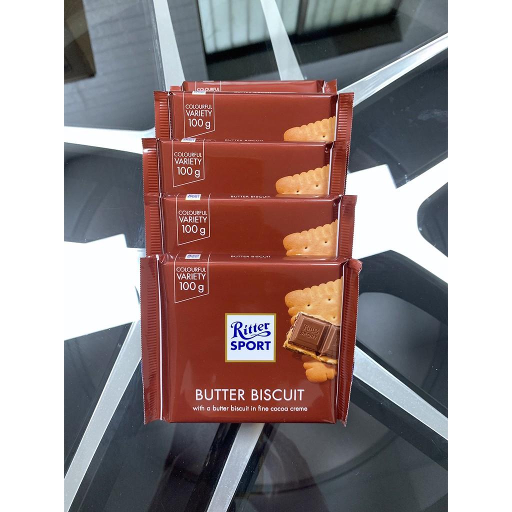 德國Ritter Sport 奶油餅乾片裝巧克力100g