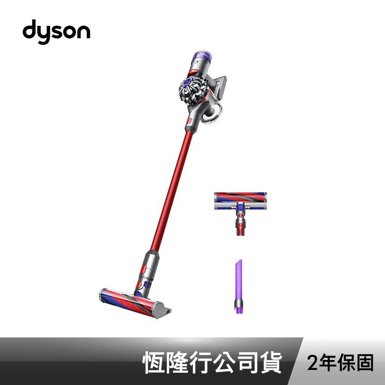 Dyson V8 slim fluffy+ 輕量無線吸塵器/除螨器 公司貨二年保 享寵爸節超好康