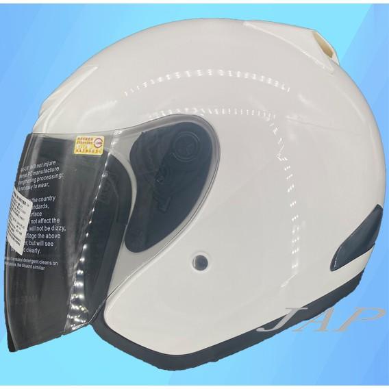 KK 加大帽體 K890L  素色 亮白 加大半罩式賽車帽 內裡全可拆洗 安全帽  JAP
