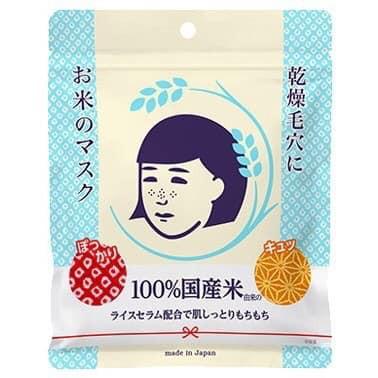 現貨日本境內石澤研究所毛穴撫子大米精華保濕面膜【LE網路百貨】