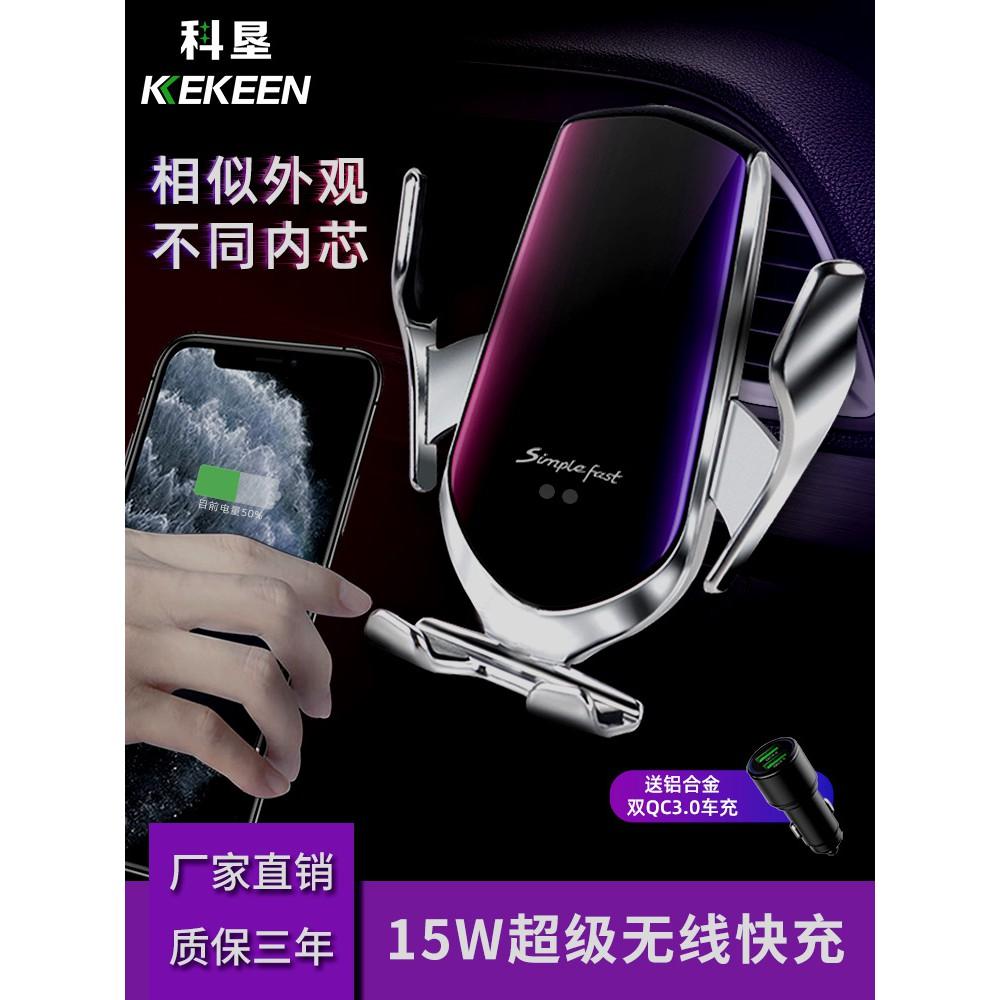 三星s20手機支架note10華為p30pro蘋果15w快充魔夾車載無線充電器