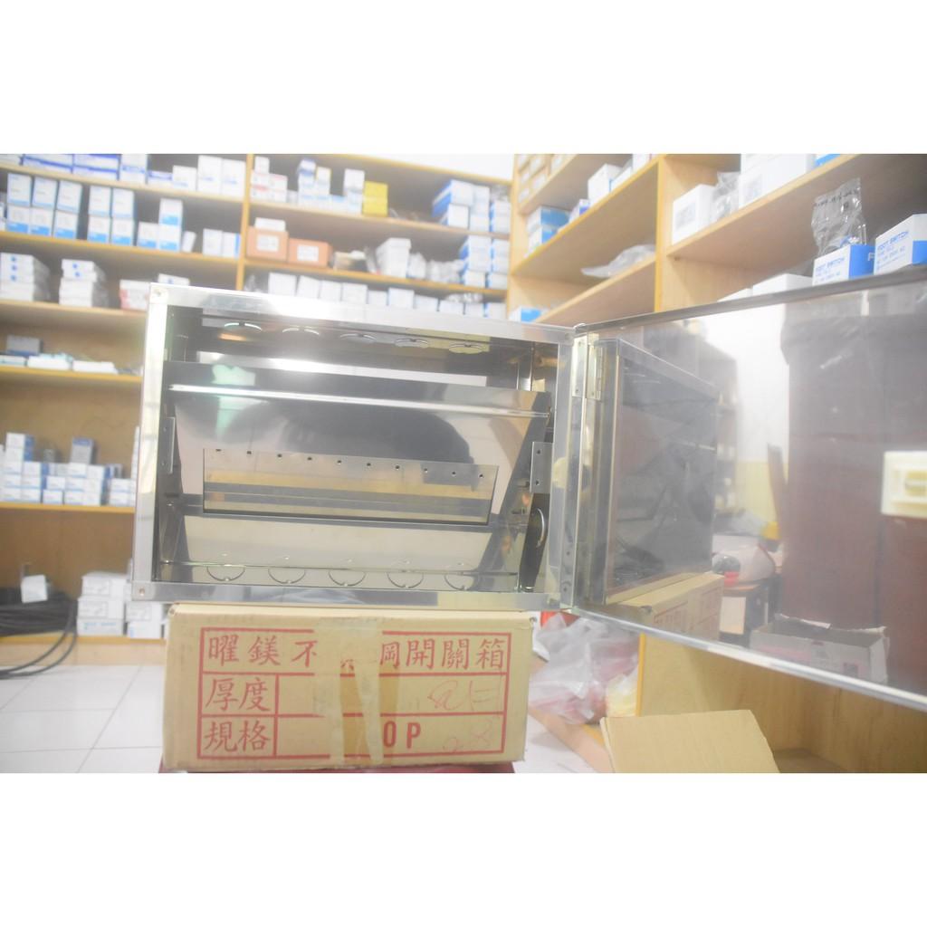 白鐵卡式分電箱 10P 明箱 不鏽鋼開關箱、白鐵分電箱、不鏽鋼分電箱