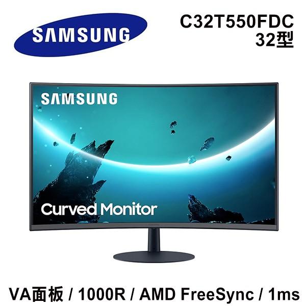 SAMSUNG 三星 C32T550FDC 32吋 三邊窄邊 超薄美型 廣視角1000R 曲面螢幕