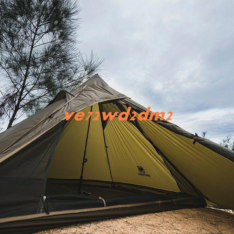 Onetigris TIPINOVA Single Tent/單人金字塔帳/機車露營/登山/登山帳/單人帳/輕量