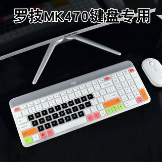 羅技MK470 K580鍵盤保護貼膜臺式機藍牙無線鍵鼠套裝防塵罩套 台中市