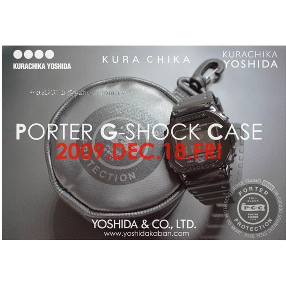 **YOSHIDA PORTER x CASIO G-SHOCK CASE 聯名手錶 (含收納包)**