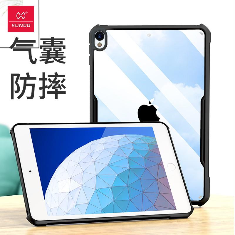 XUNDD訊迪ipad2018新款保護套air3蘋果2019電腦pro10.5英寸9.7平板a1893防摔迷你硅膠min
