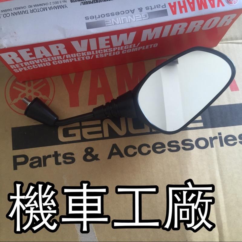 機車工廠 四代戰 新勁戰 四代 後照鏡 後視鏡 手鏡 YAMAHA 正廠零件