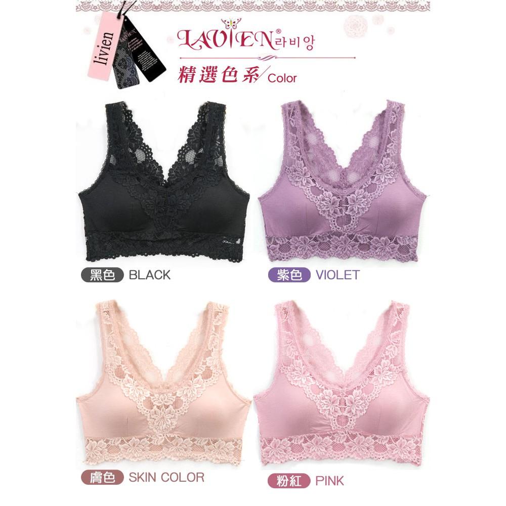 韓國進口【LAVIEN 】美背無鋼圈蕾絲內衣(2085)