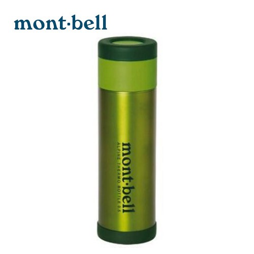 【mont-bell】 ALPINE THERMO BOTTLE   保溫瓶 綠 0.5L  1124617
