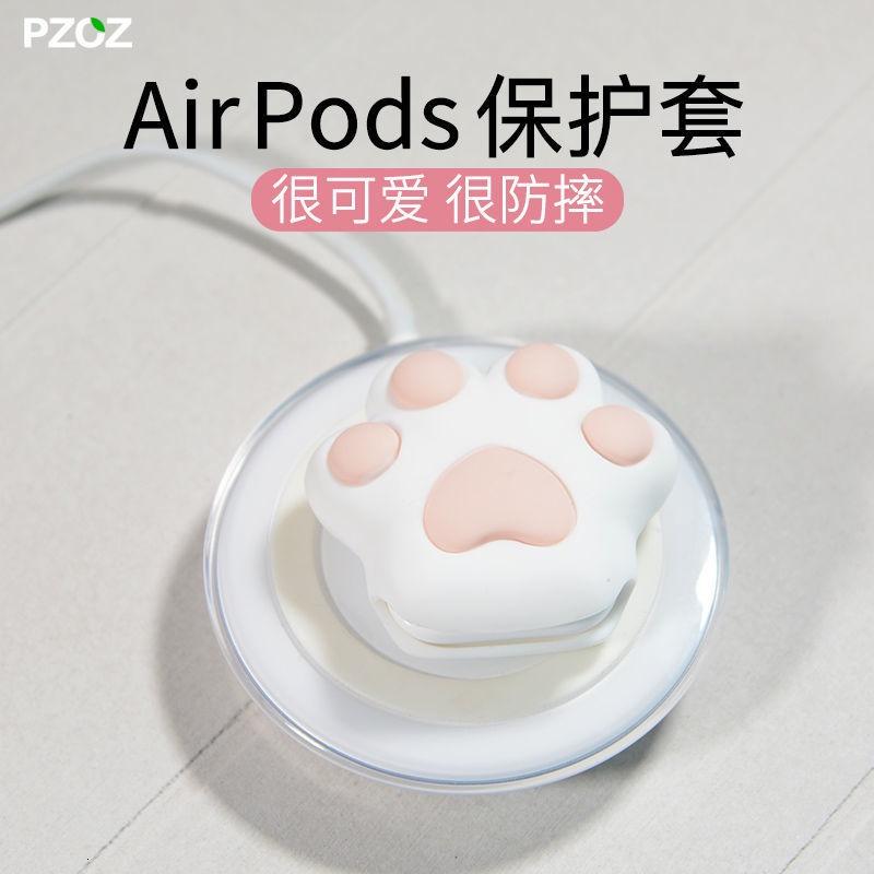 Airpods保護套 1代 2代 保護套 Airpods2 保護套 保護殼 Airpods矽膠套 防摔 可水洗