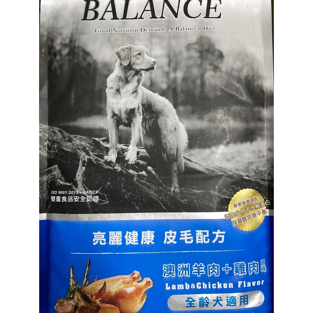 博朗氏 狗飼料  balance 7.5kg 全犬種適用 水解蛋白 皮毛配方 健骨配方
