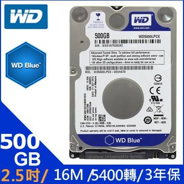 二手WD 藍標7mm 500GB 2.5吋裝機硬碟兩顆一起買只要1000元