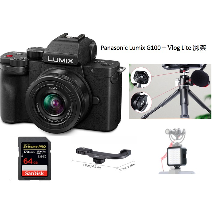 新品上市 Panasonic LUMIX G100 K+12-32mm KIT VlogCamera 部落客相機