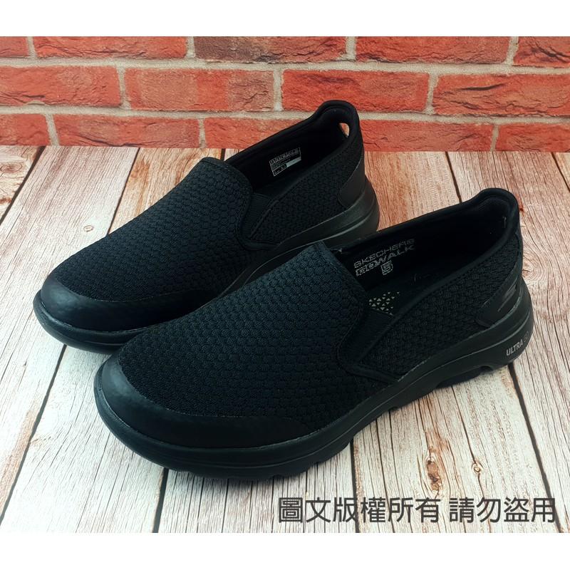 【螃蟹小舖】SKECHERS 男款 套入款 GOWALK 5 限量特殊紋 鱗片款 健走鞋 休閒鞋 黑 55510BBK