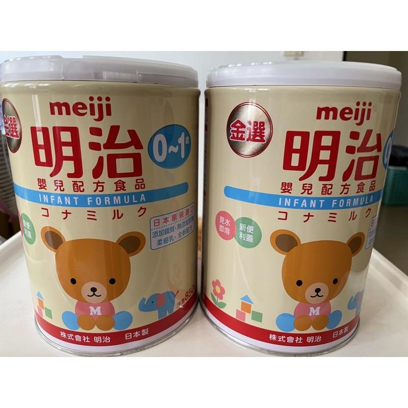 全新明治奶粉0-1歲,淨重850克