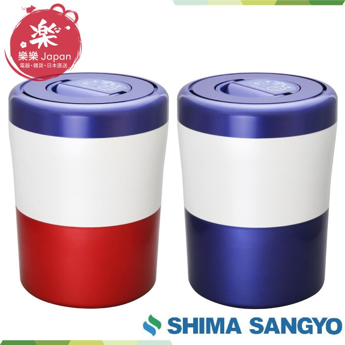 日本 島產業 家庭用廚餘處理機 PCL-31  溫風乾燥 靜音 除臭 家庭用 廚餘機 1.3L 廚餘處理機 廚餘乾燥機