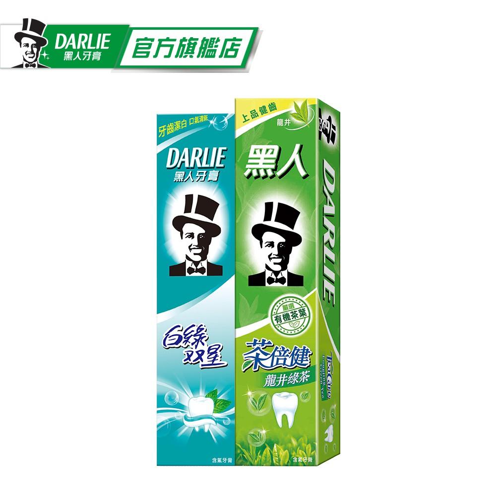 【黑人】 茶倍健/白綠雙星牙膏 多入組 (任選)(口腔保健/口氣清新)