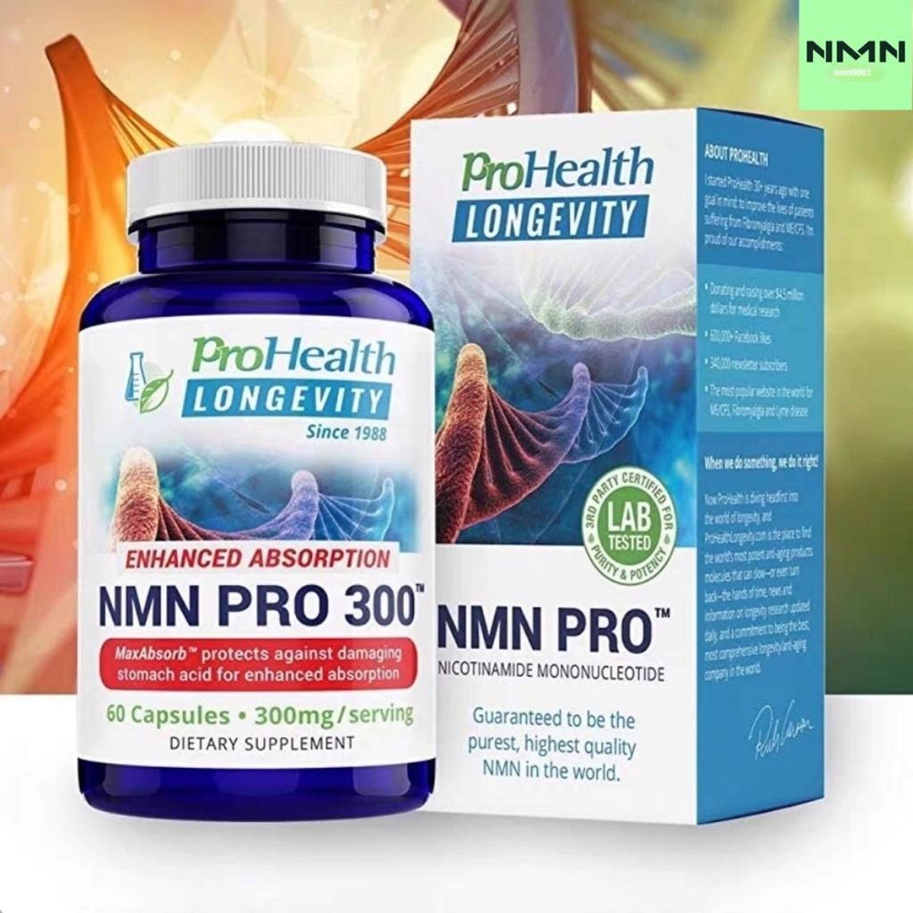 美國ProHealth NMN 9000煙酰胺單核苷酸 補充NAD+復基因年輕態30粒/60粒