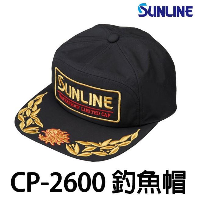 源豐釣具 SUNLINE CP-2600 防水透氣 月桂樹刺繡 釣魚帽 遮陽帽 帽子 海釣 磯釣
