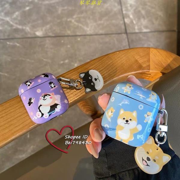 琴琴雜貨柴犬 哈士奇 Airpods Pro保護套 AirPods 1/2代保護殼 送掛件 蘋果無綫藍牙耳機收納盒