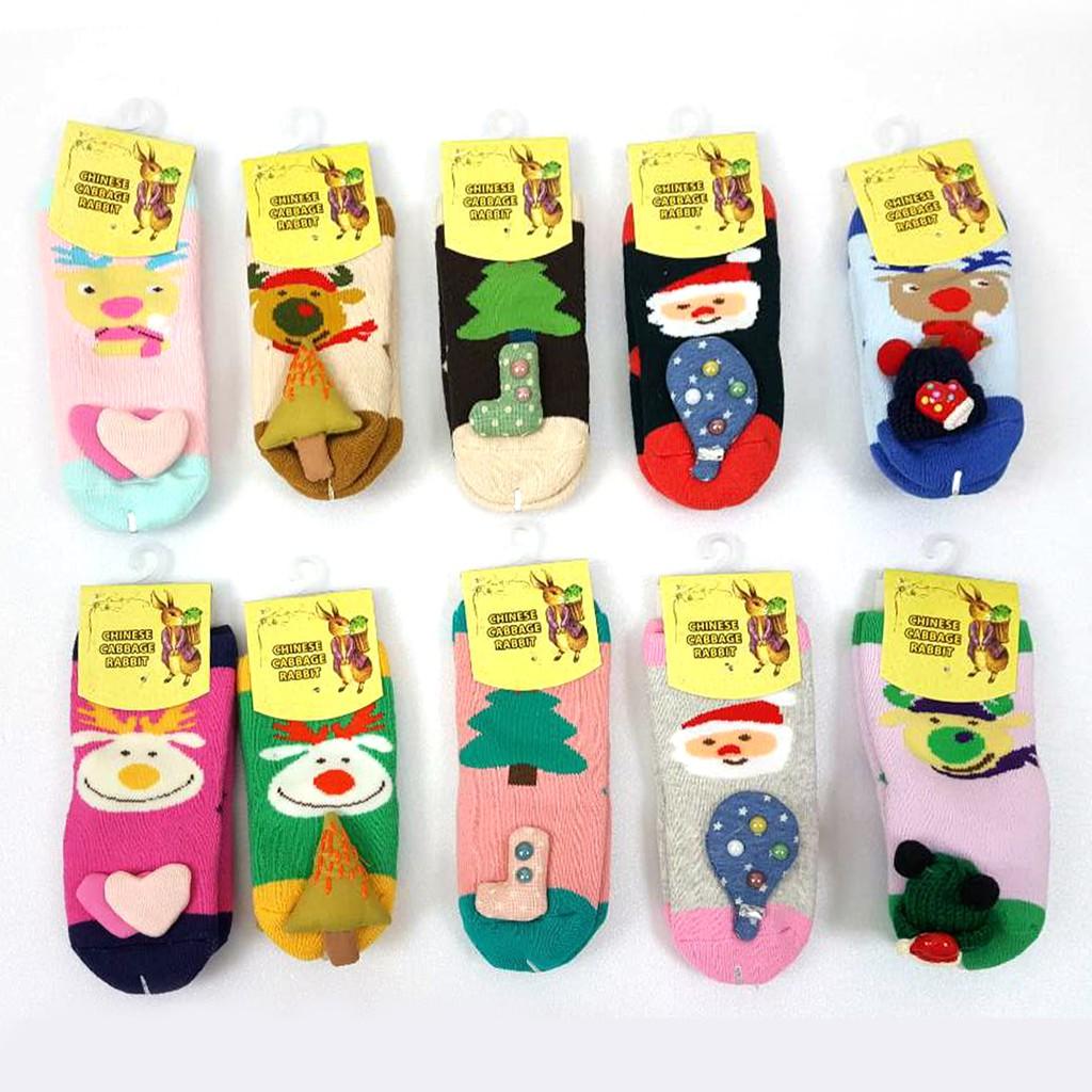 DL寶寶聖誕保暖毛圈襪(6-12M) 嬰兒襪 寶寶襪【JB0021】