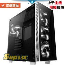 技嘉 H310M A 2.0【 】(M AT ZOTAC GAMING RTX3080 0D1 電競主機 電腦主機 電腦