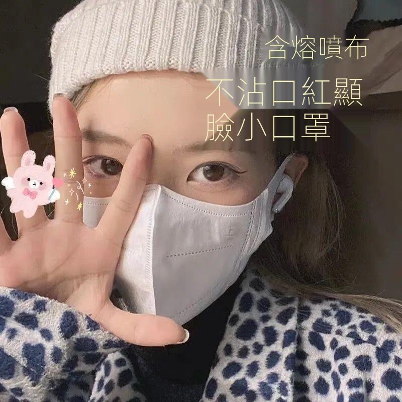 🔥台灣出貨🔥韓國白色三層一次性3D口罩KN95口罩/KN95高效防護口罩一次性口罩 口罩 拋棄式口罩 進口口罩 成人口罩