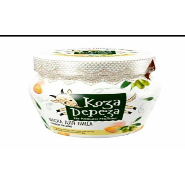 山羊奶蛋黃橄欖油水洗面膜175ml(送刷子)