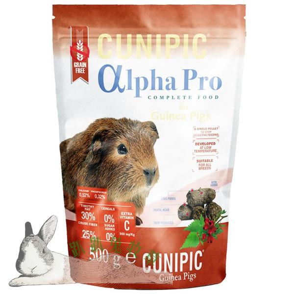 ◆趴趴兔牧草◆西班牙 Cunipic 無穀天竺鼠飼料 500克