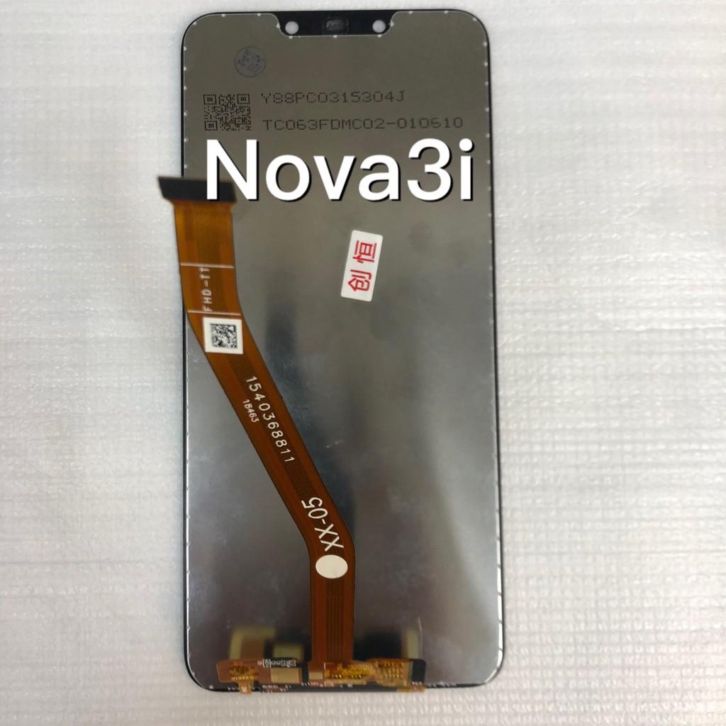 螢幕適用華為Nova3i 手機螢幕 面板 鏡面 液晶 LCD 現場維修 面板維修 Nova 3i