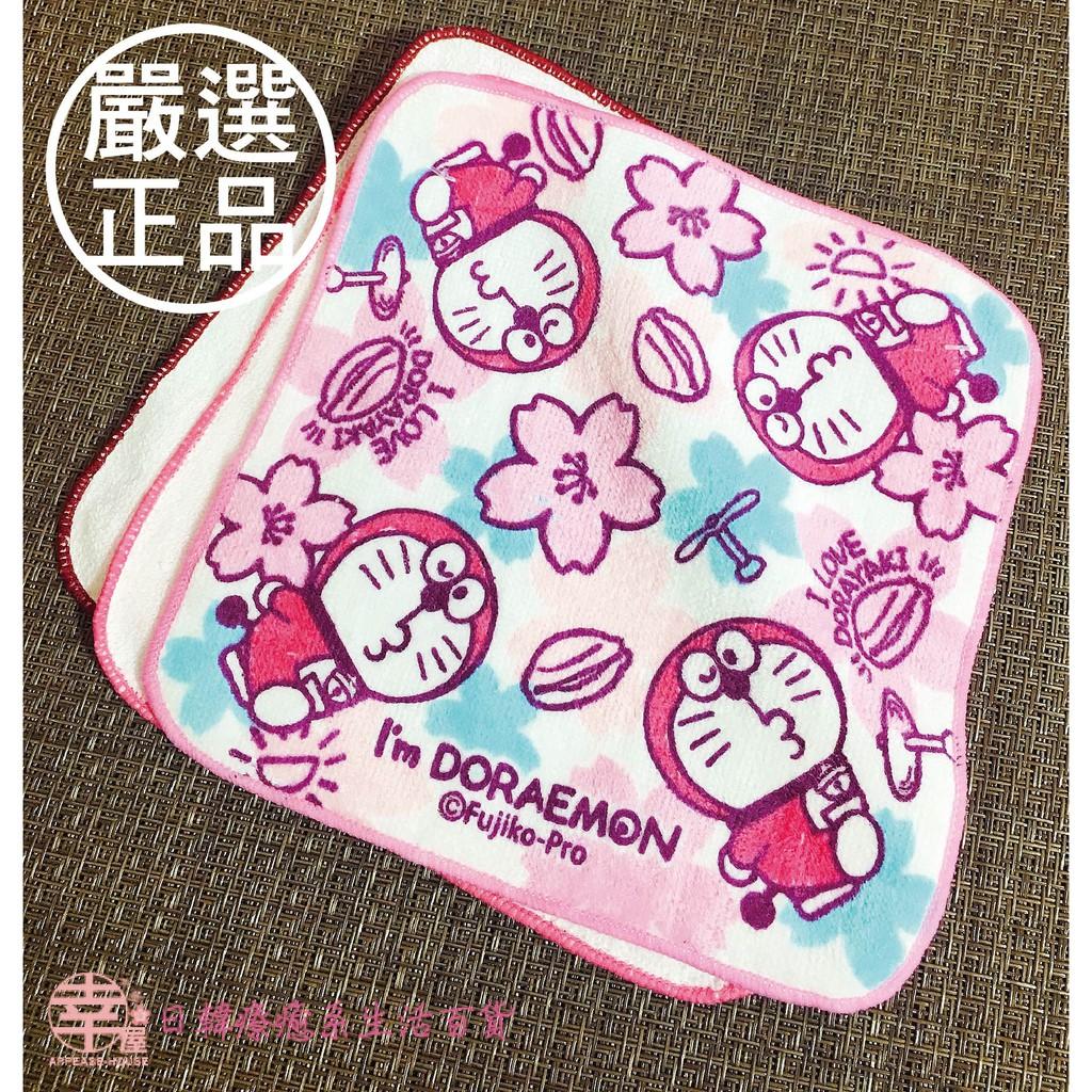 【幸屋-日韓療癒系生活百貨】日本限定販售,櫻花版哆啦A夢 三件組小手帕