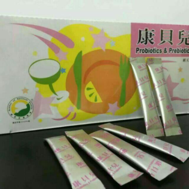 葡萄王 葡眾 康貝兒乳酸菌 益生菌 90條盒裝 完整包裝 正品公司貨!!!!!