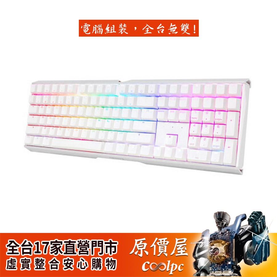 CHERRY櫻桃 MX BOARD 3.0S RGB/白色/櫻桃軸/中文/機械式鍵盤/原價屋【贈CHERRY加高腳墊】