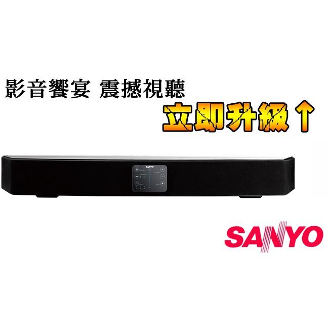 【二手良品】SANYO SoundBar 家庭劇院 SKW-92SB 三洋 聲霸
